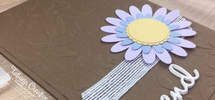 Punch Out Flower Card